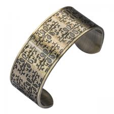 Antique, Copper Finish, Cuff Bracelet, Celtic, Emboss, Pattern Design