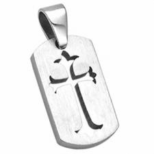 Stainless Steel Pendant - Carved Cross