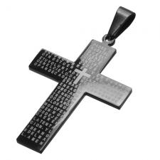 Stainless Steel Cross Pendant with Padrenuestro Praise engraved on Black PVD