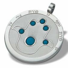 Circular Stainless Steel Pendant With Turquoise Stones- Judaica & Kabbalah