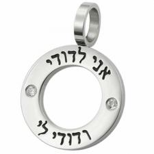 Gorgeous Circular Judaica Stainless Steel Pendant With CZ's