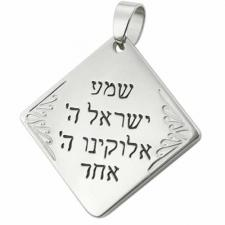 Very Nice Stainless Steel Judaica Pendent With Design & Hebrew Inscription