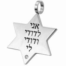Stainless Steel Judaica Star of David Pendant with Engraved Message and CZ
