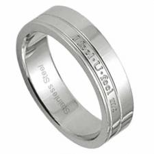 Stainless steel ring With I Feel U, U Feel Me Engraving