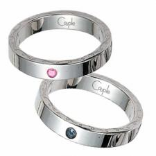 Gorgeous Stainless Steel Ring With Small Stone on Top and Beautiful Floral Engraving On The Side--Your Choice Of Sapphire Or Rose Stone