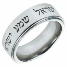 Stainless Steel Ring With GOD IS ONE-Judaica and Kabbalah