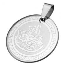 Steel Round Tag Pendant with Greek Pattern and Saudi inscription