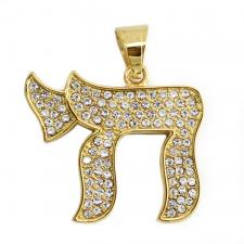CZ Encrusted Gold Tone Hebrew Letter Pendant