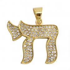CZ Encrusted Gold Tone Hebrew Letter Pendant