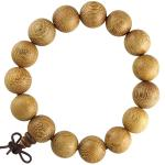 Light Brown Wooden Prayer Bracelet